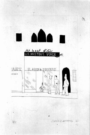 David Hocney, The shop windows of tobacco store (La vetrina di un negozio di tabacchi) Da Illustations for 14 Poems by C.P. Cavafy 1966