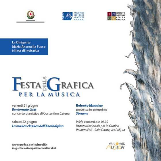 invito_festa_musica1