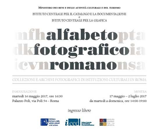 invito_alfabeto_fotografico