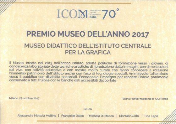 Menzione speciale ICOM 2017